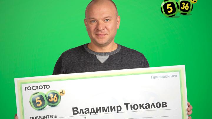 «Мне повезло дважды»: пермяк выиграл в лотерею 2,5 миллиона рублей