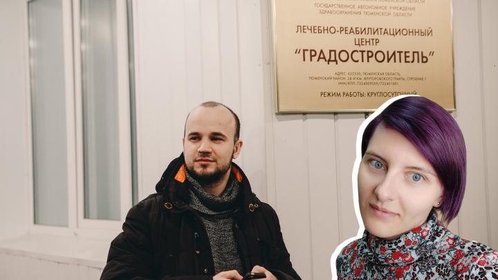 «Тайная планерка» 72.RU: обсуждаем в прямом эфире приезд Киркорова и закрытие карантина под Тюменью