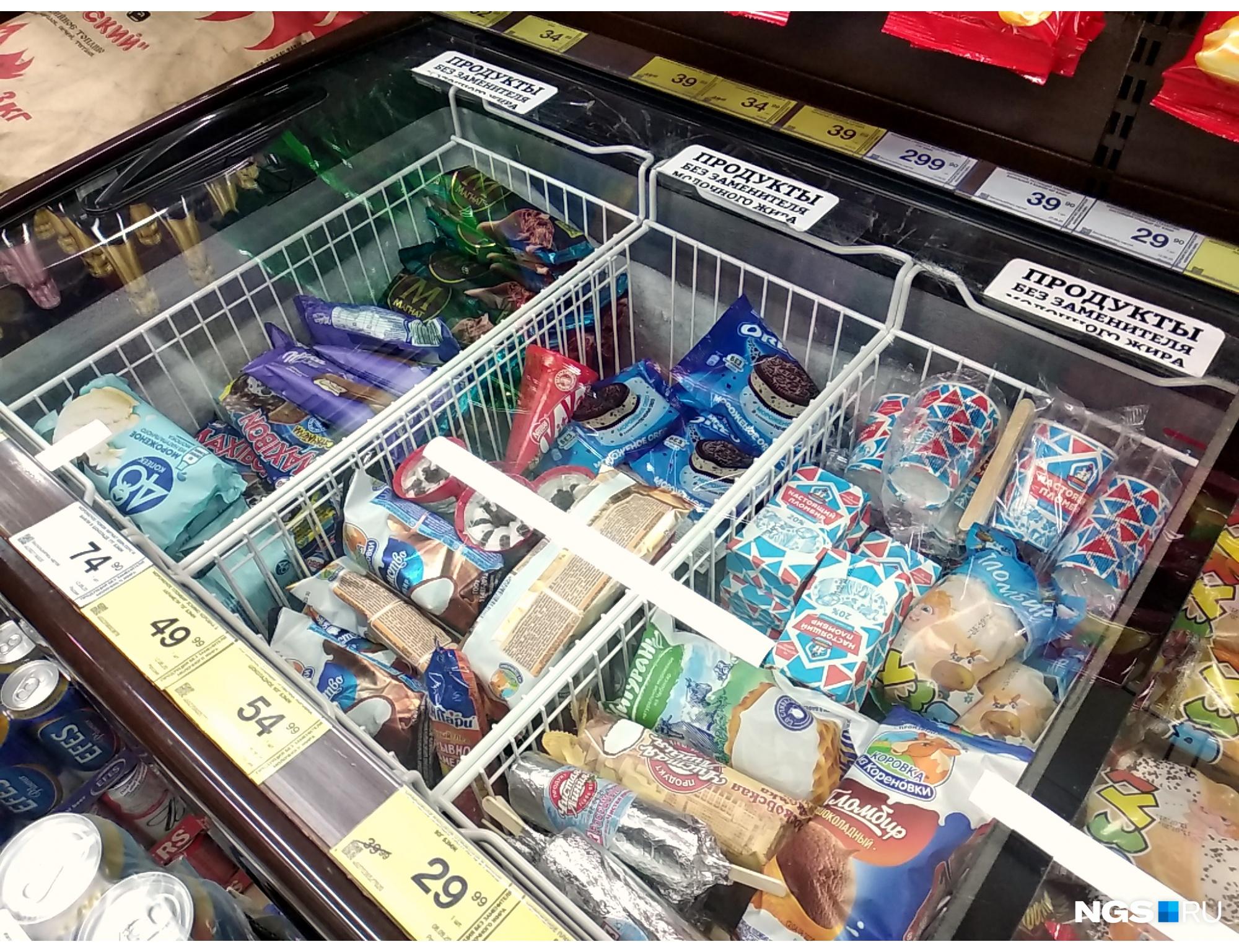 В магазинчиках новой сети можно купить даже пельмени и мороженое