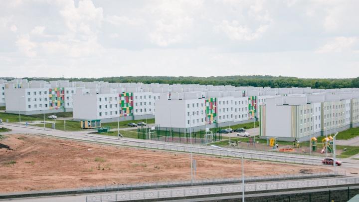 Жители Кошелев-парка попросили Азарова включить микрорайон в состав Самары