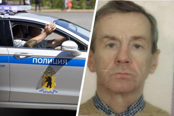 Место нахождения Алексея Журавлёва не могут установить с лета прошлого года