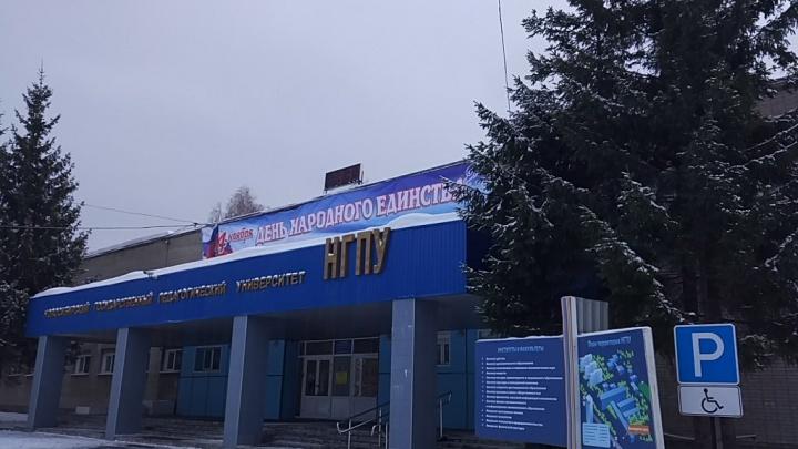 69 домов и новосибирский педуниверситет остались без тепла из-за аварии