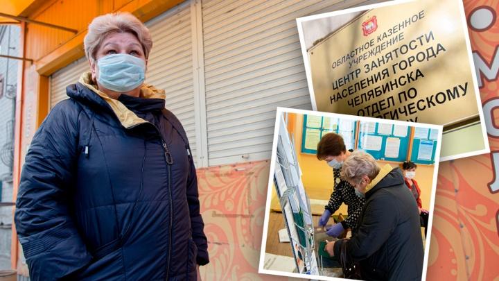«Столько налогов платила!»: челябинскую предпринимательницу поразило мизерное пособие по безработице