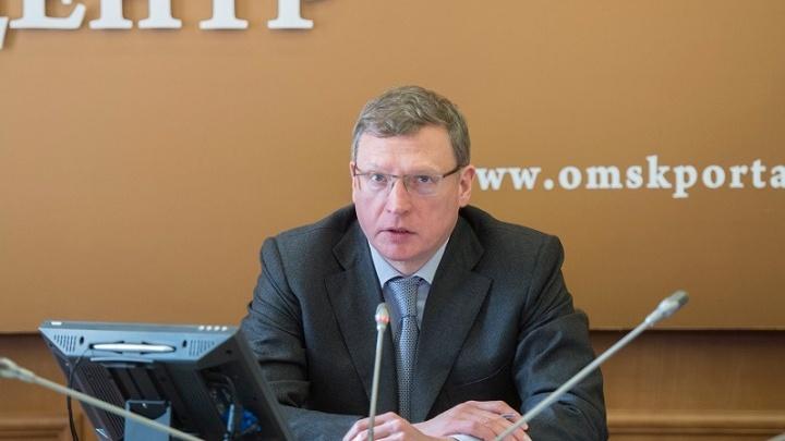 Публикуем распоряжение губернатора о режиме изоляции для всех омичей. Он начинается с 1 апреля