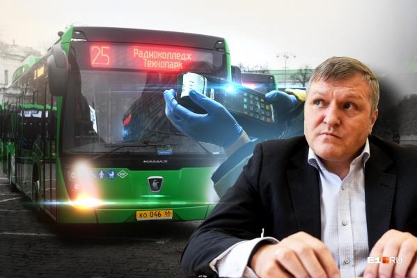 Алексей Бубнов, заместитель мэра по вопросам благоустройства, транспорта и экологии