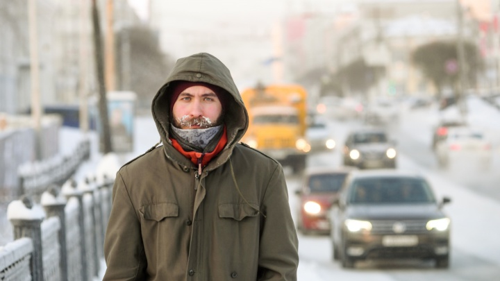 В Свердловскую область придет аномальный холод