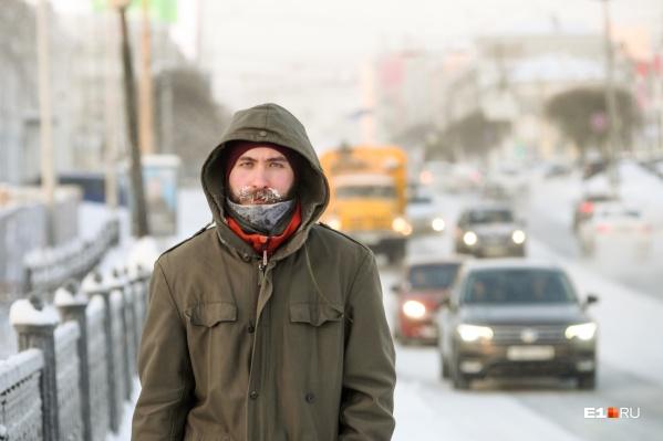 Начало декабря в Екатеринбурге будет по-настоящему морозным