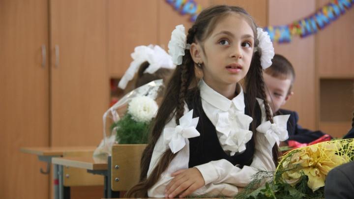 Будут ли линейки на 1 Сентября? А родителей пустят? Как пройдет День знаний в Тюмени