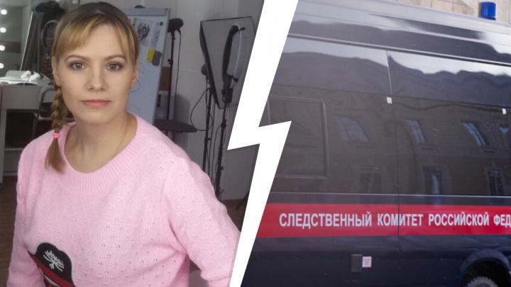 «Потерял работу — и начались конфликты». Екатеринбуржец убил жену и покончил с собой на глазах у ребенка
