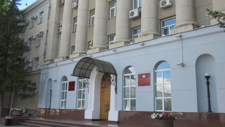 Курганская область получила от Министерства финансов РФ 858 миллионов рублей