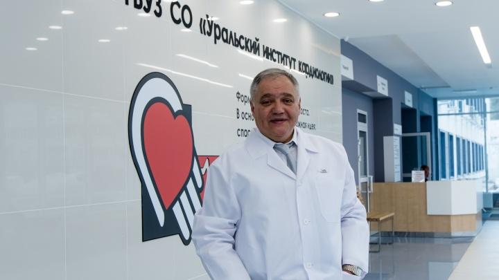 Директор Уральского кардиоцентра — о вспышке COVID, выходе из пандемии и опасности для «сердечников»