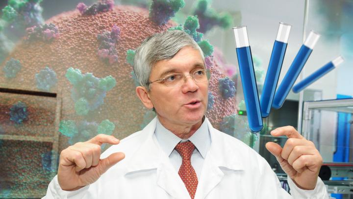 Производитель триазавирина попросит Минздрав провести испытания вакцины от COVID-19 на Урале