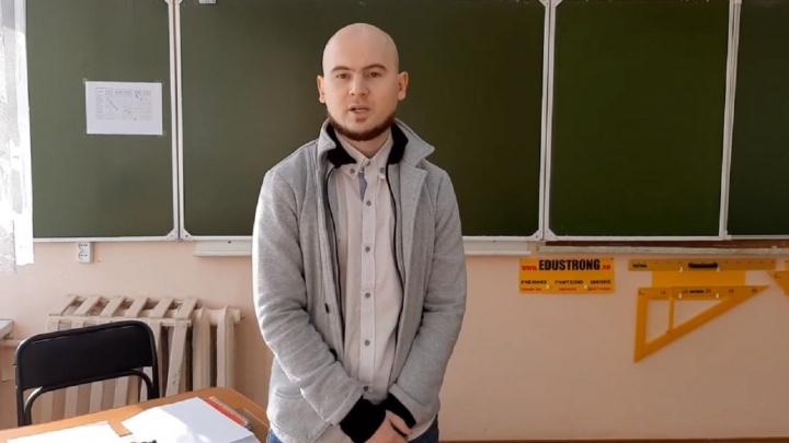 Учитель из Березников пожаловался на низкую зарплату. В Минобре ответили, что он недостаточно результативен