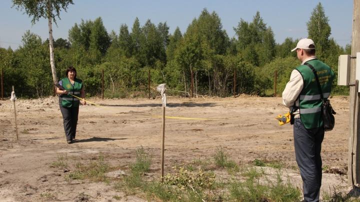 В Курганской области Росреестр приостановил до 1 мая проведение проверок