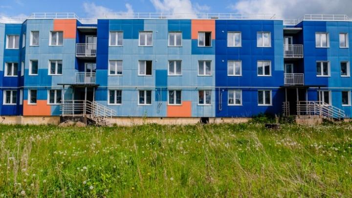 В Прикамье решено достроить 36 проблемных домов или вернуть деньги дольщикам