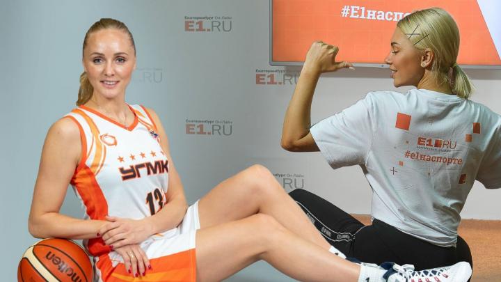 Популярный блогер и баскетболистка показали, как делать зарядку. Сможете повторить?