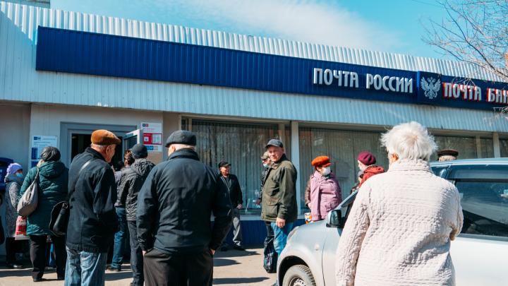 В Омске почтовые отделения сократили рабочий день из-за нехватки персонала