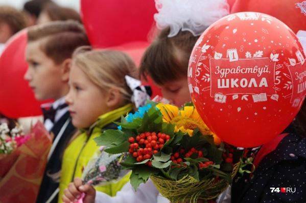 Школы Челябинской области в следующем учебном году готовы принять более 48 тысяч первоклассников