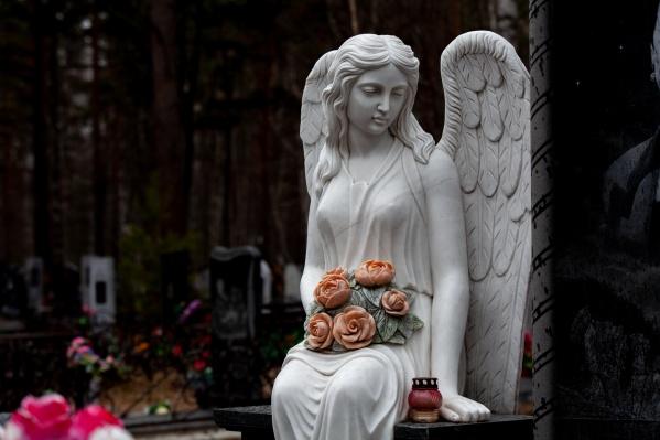 Людей похоронили на обычных кладбищах