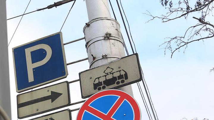 В Башкирии приняли закон о платных парковках