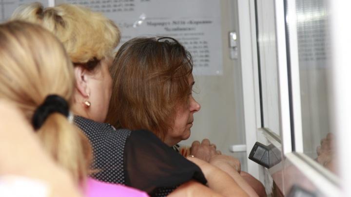 Энергосбытовая компания «Восток» закрыла часть центров обслуживания в Зауралье