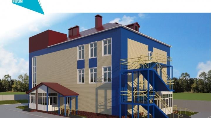 В Большереченском районе построят новый корпус дома-интерната за 94 миллиона рублей