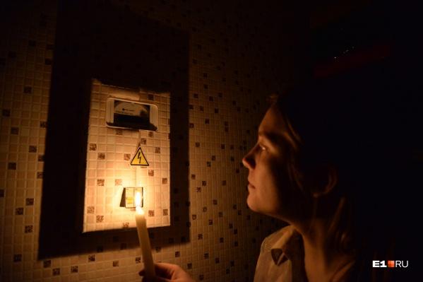 В домах не только нет света, но и остывают батареи