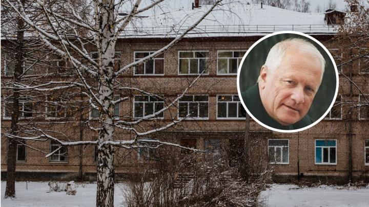 В Перми умер заслуженный врач Борис Светлаков