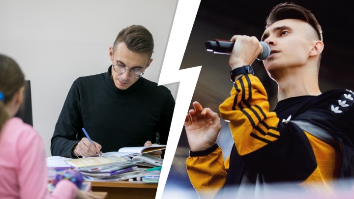 «Ученицы просят автограф и фото»: красноярский учитель литературы стал резидентом музыкального лейбла