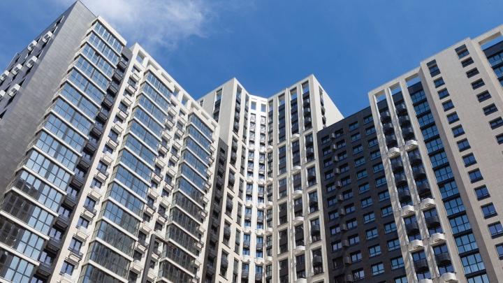 В Уфе зарегистрировали рост спроса на многокомнатные квартиры