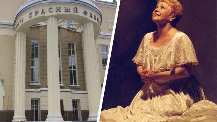 В Новосибирске умерла актриса театра «Красный факел» — она болела коронавирусом