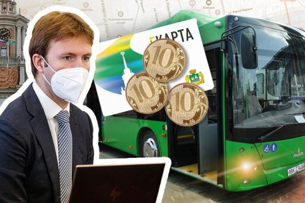 Разработчик новой транспортной схемы Екатеринбурга рассказал о ее достоинствах