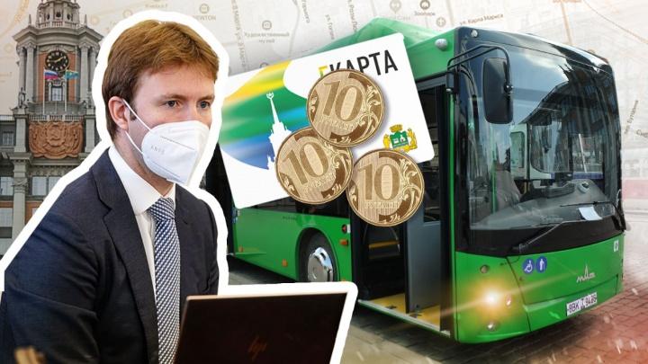 Все, что нужно знать о новой транспортной схеме Екатеринбурга