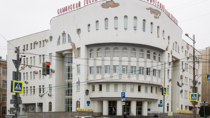 Самарский политех эвакуировали по тревоге