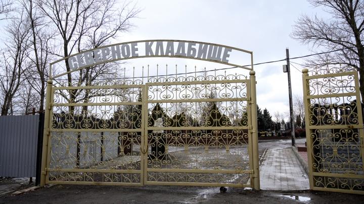 Прокуратура проверит работу ростовского крематория