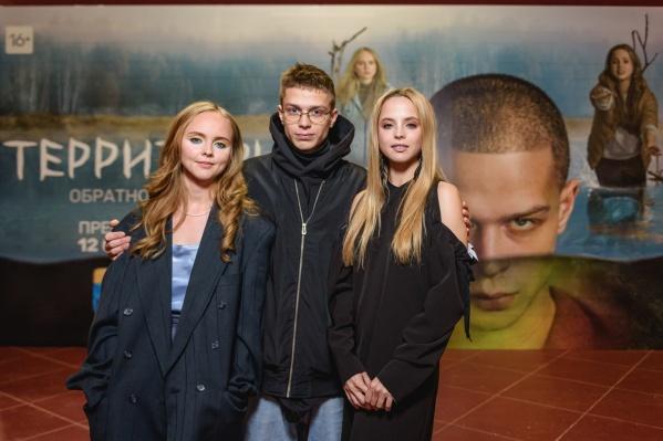 На премьере в Перми: Ася Чистякова, Глеб Калюжный и Ксения Отинова