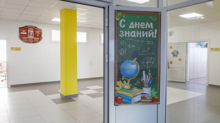 В шести школах Волгоградской области введен тотальный дистант