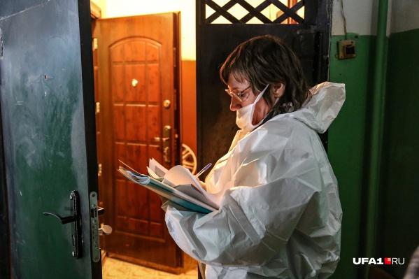 Сейчас в Башкирии более 5,6 тысячи зараженных коронавирусом