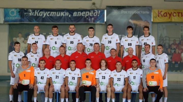 На двухнедельном карантине: игроки волгоградского гандбольного клуба «Каустик» заболели коронавирусом