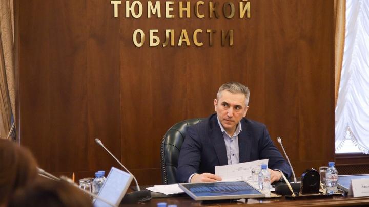 Губернатор Тюменской области объявил о новых правилах из-за коронавируса
