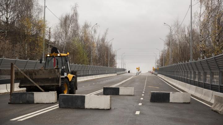 В Ярославле открывают движение по Добрынинскому путепроводу