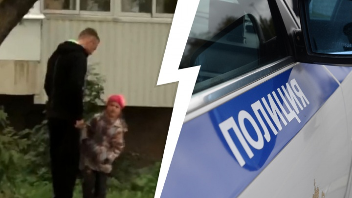 В Екатеринбурге полиция начала проверку инцидента с мужчиной, избившим ребенка на улице