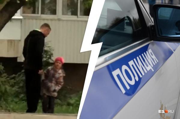 Полиция начала проверку инцидента с избиением ребенка