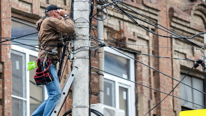Сотни домов в Ростове останутся без света на следующей неделе. Ищите свой адрес в списке