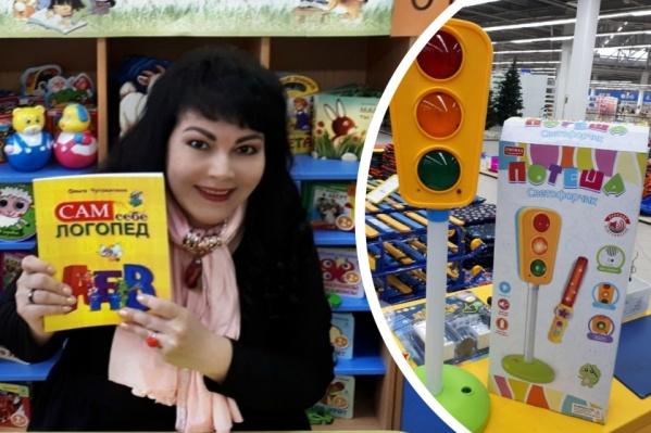 Ольга Чусовитина требовала с магазина игрушек 900 тысяч рублей, но ей присудили в три раза меньше
