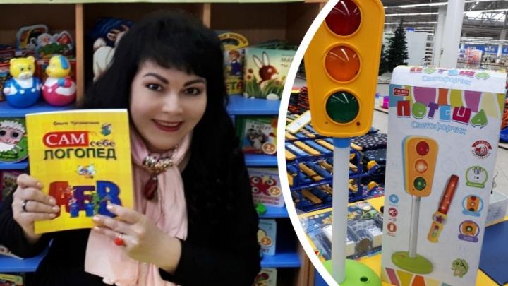 Тюменская поэтесса отсудила у Rich Family 296 тысяч рублей за использование ее стихов в игрушках