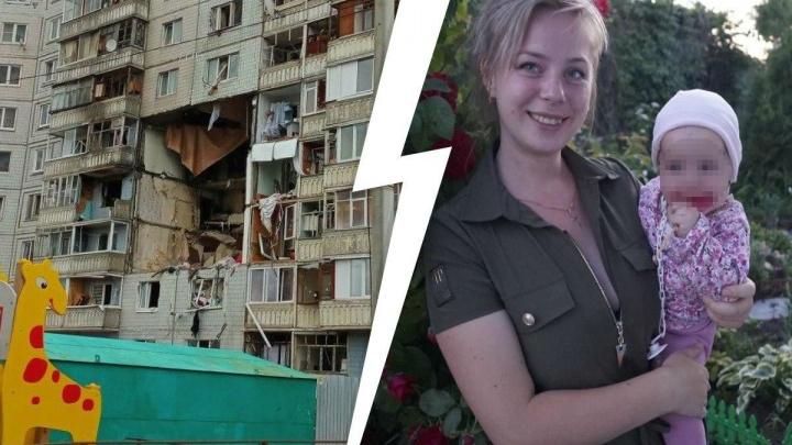 «Достали любимую игрушку дочери»: жители взорвавшегося подъезда в Ярославле просят помощи