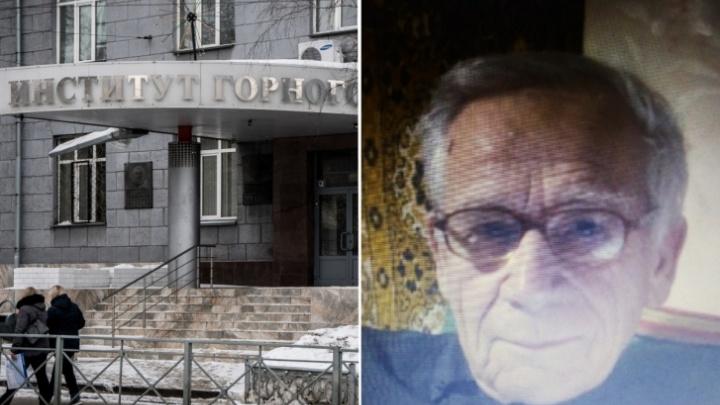 Никаких зацепок: в Новосибирске вторые сутки ищут 88-летнего учёного
