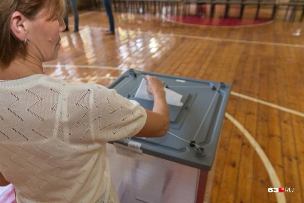 Сейчас самарцы выбирают для региона только депутатов и губернатора