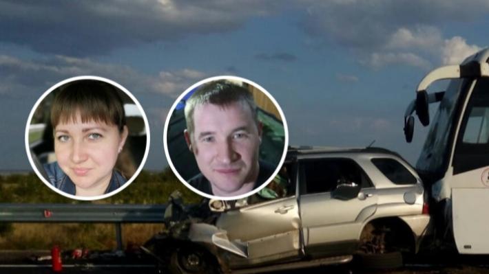 Подрезал и уехал. Водителю, из-за которого в ДТП на юге России погибли молодые муж и жена из Перми, смягчили приговор